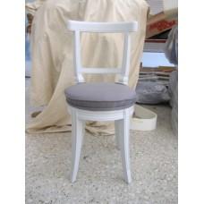 Μαξιλάρι καρέκλας Ταπετσαρίες Δεμίρης