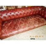 Καναπές ενίσχυση καθίσματος