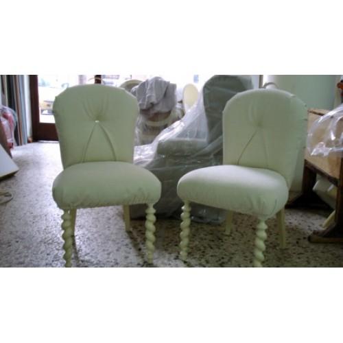 Καρέκλα κάλυμμα