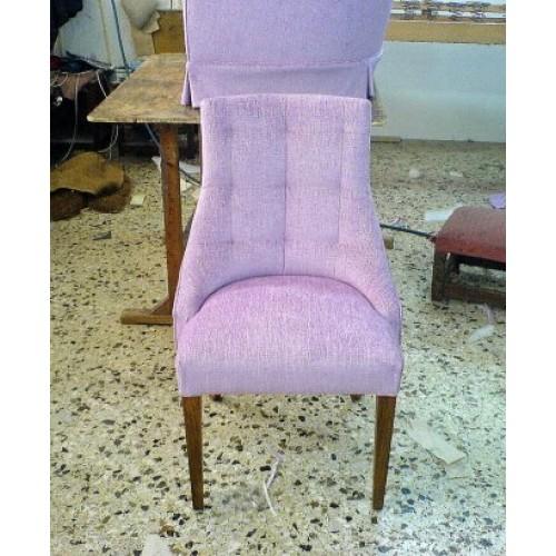 Καρέκλα ταπετσαρία